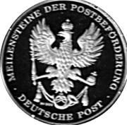 Token - Deutsche Post (Handels-Unterseeboot) – revers