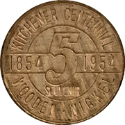 Wooden Nickel - Kitchener Centennial – revers