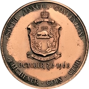Medal - Ontario Numismatic Association Convention 1968 (Kitchener, Ontario) – revers