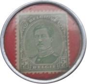 5 centimes VanDer Elst  - Timbre monnaie – avers