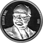 Token - Chancellors and Presidents of Germany (Helmut Kohl) – avers