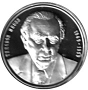 Token - Chancellors and Presidents of Germany (Theodor Heuss) – avers