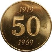 Medal - Kansas Lions Golden Anniversary – revers