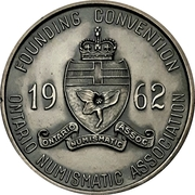 Medal - Ontario Numismatic Association Convention 1962 (Kitchener, ON) – revers