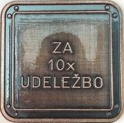Token - March along the wire (Ljubljana) – revers
