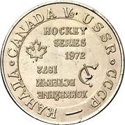 Token - Canada / U.S.S.R. Hockey series – avers