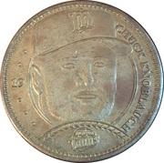 Token - Pinnacle Mint Collection Baseball (Chuck Knoblauch - Minnesota Twins) – avers