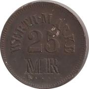"""25 Pfennig (Werth-Marke; Countermarked """"MR"""") – avers"""