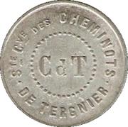 25 Centimes - Société Coopérative des cheminots - Tergnier [02] – avers