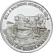 Souvenir token - Alexander Grahm Bell National Historic Park – revers