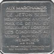 Jeton Palmolive (Flan carré, en français) – avers