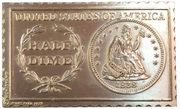 Token - Numistamp (1838 Half Dime) – avers