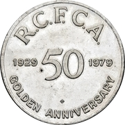 Token - Royal Canadian Flying Clubs Association (50th Anniversary) – revers