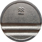 Jeton - MMC (2Z3) – avers