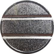 Jeton de lavage automobile - OCV (Curtarolo) – revers