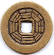 Chinese Eight Trigrams Token/Charm – revers