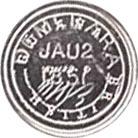 DEMERARA GUIANA 1851 – avers