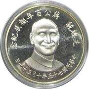 Chiang Kai-shek Centenary Commemorative Silver Medallion – avers
