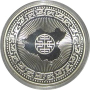 Chiang Kai-shek Centenary Commemorative Silver Medallion – revers
