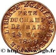 Jeton Fête du Champ de Mars - 14 mai 1848 – revers