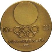 Médaille - Jeux olympiques d'été de 1964 – avers