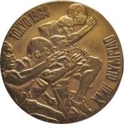 Médaille - Jeux olympiques d'été de 1964 – revers