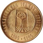 Saskatchewan Diamond Jubilee 1965 – avers