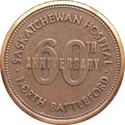 Saskatchewan Hospital 60th anniversary Medal – avers