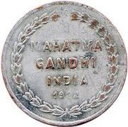 Token - Mahatma Gandhi – revers