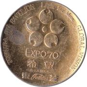 Expo`70. Osaka. Toshiba` Pavillion – avers