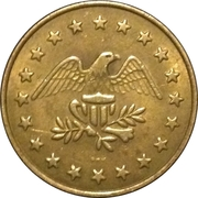 Token - No Cash Value (Eagle looking right; 22 mm; Brass) – avers