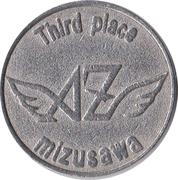 Third place Mizusawa – revers