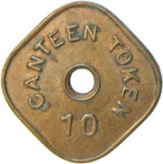 Canteen Token - 10 (I.G. Mint, Bombay) -  revers