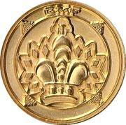 BMF - Tsar Nicolas II – revers