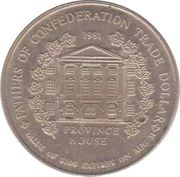 1 Dollar - Fathers of Confederation – avers