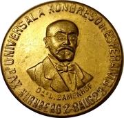 Medal - Esperanto Congress XV Nürnberg – avers