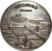 Matsushita Electric Works, Ltd. – avers