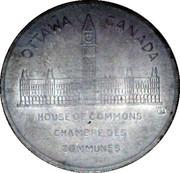 Medaille-Chambre-des-communes-MACKENZIE BOWELL 1894 – revers
