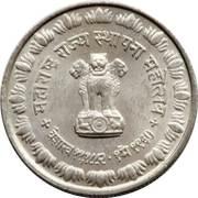 Maharashtra State Establishment – avers