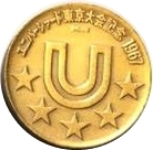 Universiade Tokyo 1967 – revers
