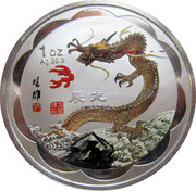 Year of the dragon – avers