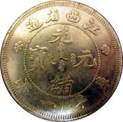 One tael (Yun-Nan Province) – avers