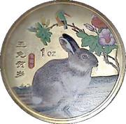 Jeton colorisé année du lapin – avers