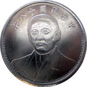 Yuan - Commemorative (Republic of China) – avers
