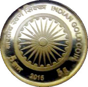 Indian Gold Coin – avers