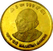 Indian Gold Coin – revers