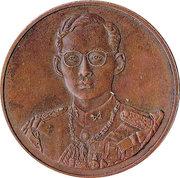 Medaille commemorative 50eme anniversaire accession au trone King Rama IX – avers