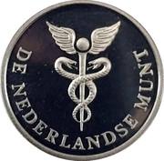 Netherlands Mint Set Identifier 1995( (ZUID-HOLLAND) – revers