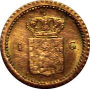 Marengo - 1 Gulden - Wilhelmina – revers