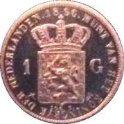 1 Gulden - Mini – revers